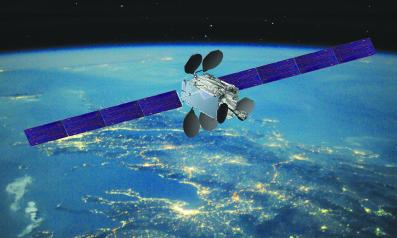 Intelsat Epic satellite