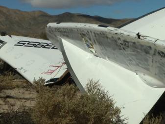 SpaceShipTwo debris