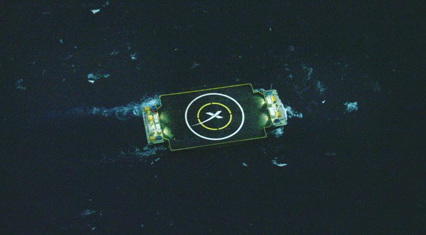 Landingsplatform SpaceX