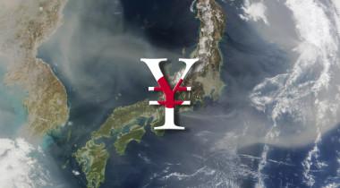 Japan Boosts Space Spending