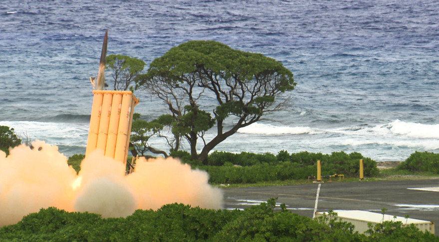 Stratcom Commander Gives Shout-out to Proposed THAAD Upgrade