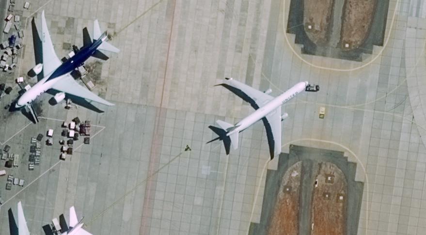 Melihat Foto Citra Satelit Detail Resolusi 30 cm