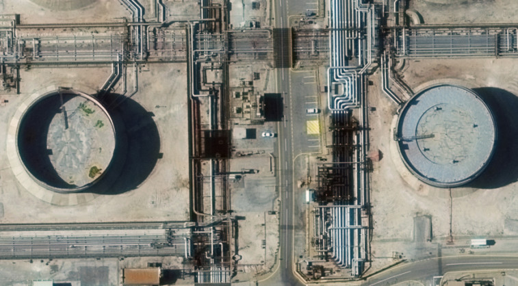 30 centimeter image of the Ras Tanura Refinery. Download the full sample image at www.digitalglobe.com/30cmsamples