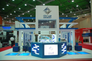 Arabsat booth at Cairo ICT 2011. Credit: Arabsat