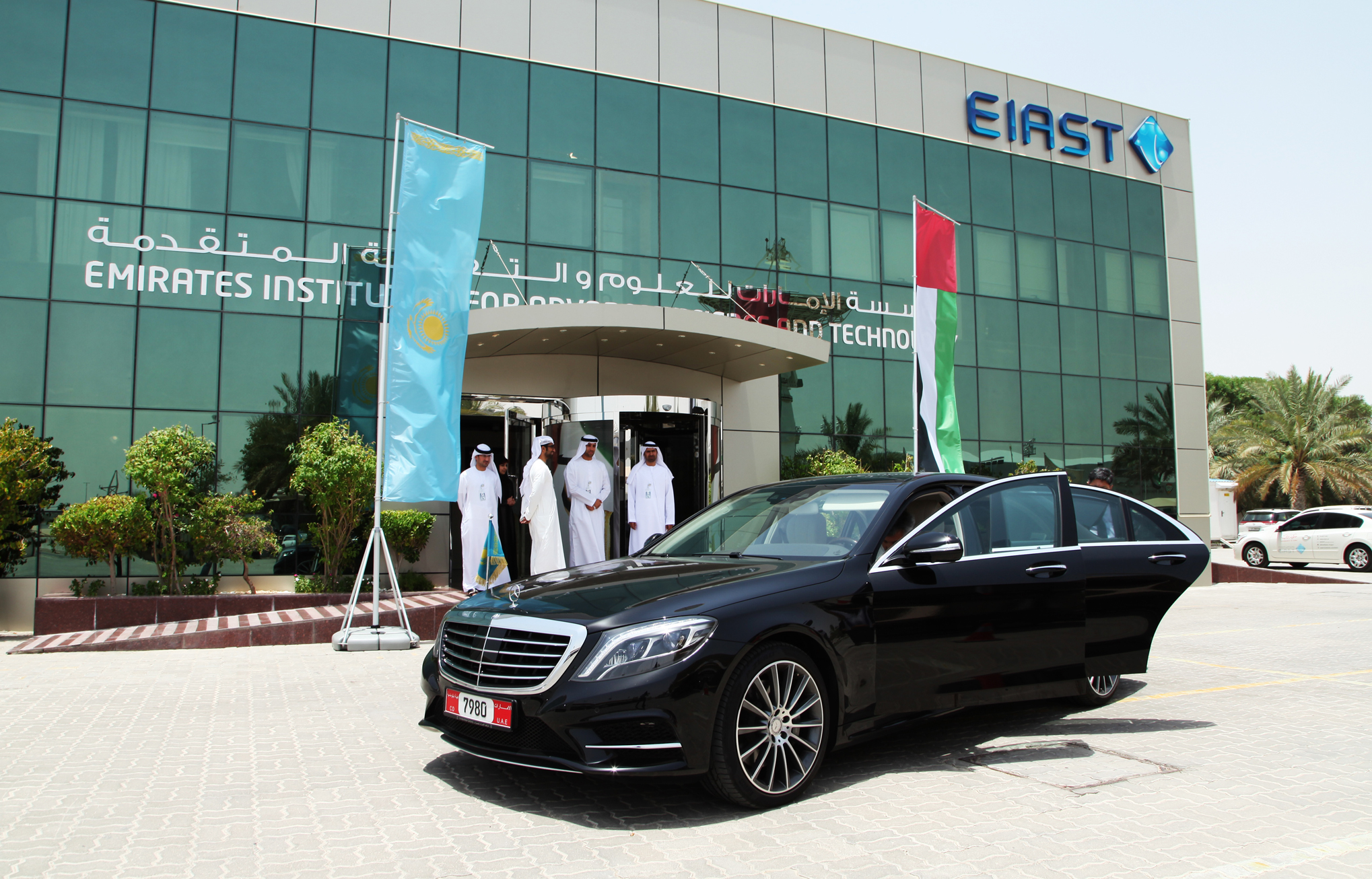 Emirates Institution For Advanced Science & Technology facility