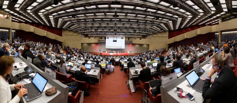2015 ITU conference meeting