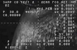 In an update provided several hours after the April 28 launch, NASA said the Progress was also experiencing problems with its onboard propulsion, and had entered into a slow roll. Credit: NASA video grab