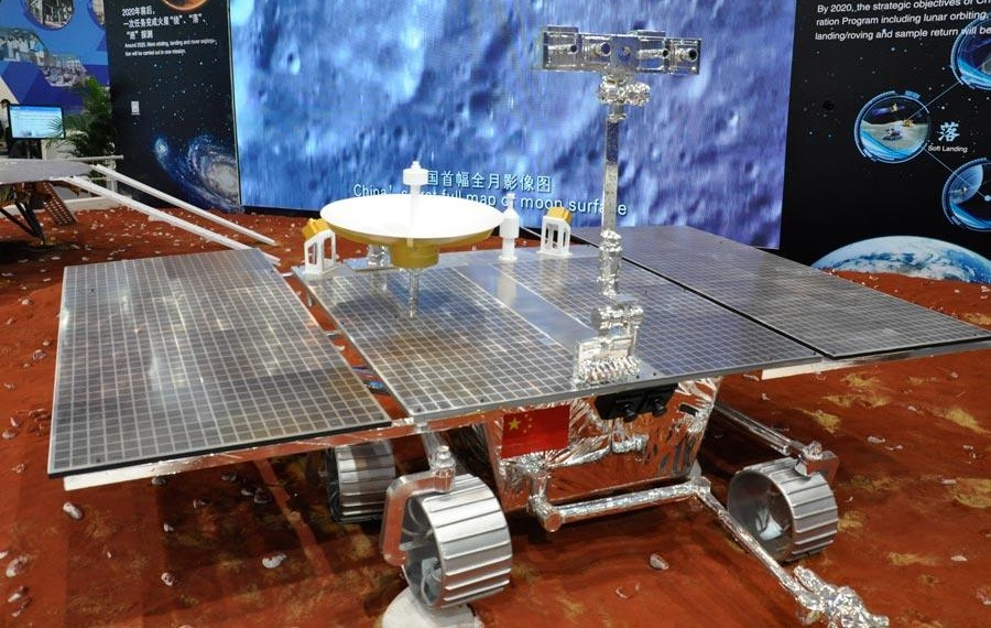 China's Mars Exploration Program Facing Delays