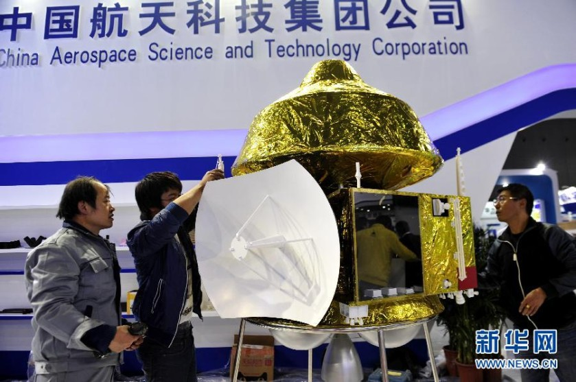 A one-third scale model of China's proposed Mars spacecraft went on display Nov. 3 at the 17th China International Industry Fair in Shanghai. The mission, scheduled for launch in 2020, will include both an orbiter and a lander. It will be China's second attempt at a Mars mission, after the small Yinghuo-1 spacecraft that flew as a secondary payload on Russia's failed Fobos-Grunt mission in 2011.