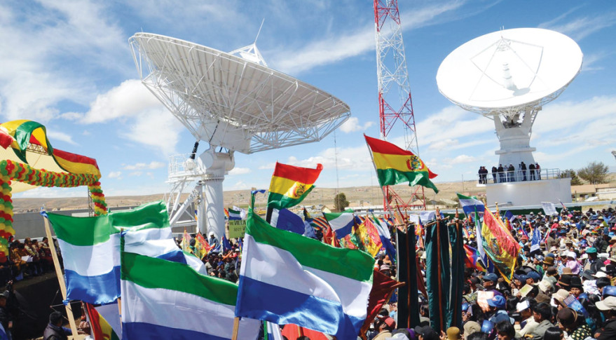 Bolivia's first telecommunications satellite was launched Dec. 20, 2013. Credit: ABE