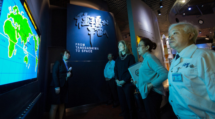 U.S. Ambassador Caroline Kennedy (center) visited Japan's Tanegashima Space Center during the February 2014 launch of the NASA-JAXA Global Precipitation Measurement Mission. Credit: NASA/Bill Ingalls