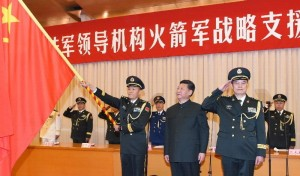 Jinping ceremony