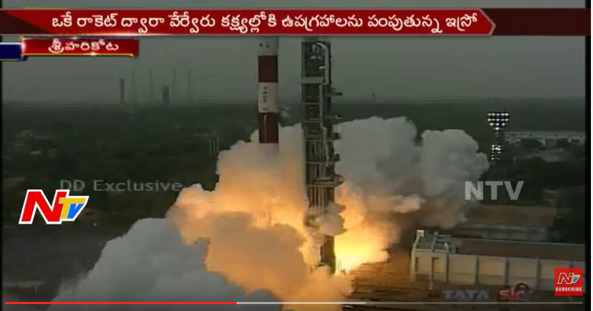 pslv_launch