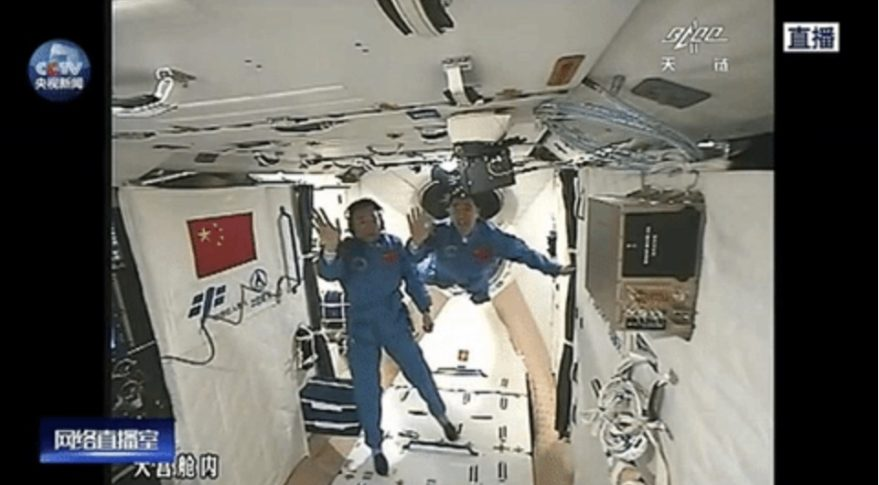 China's Shenzhou-11 docks with the Tiangong-2 module for ...