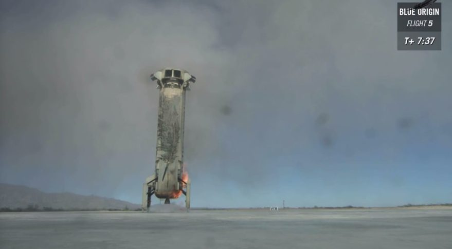 new shepard propulsion module landing