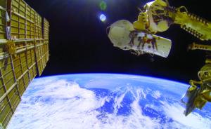 UrtheCast Iris Camera ISS
