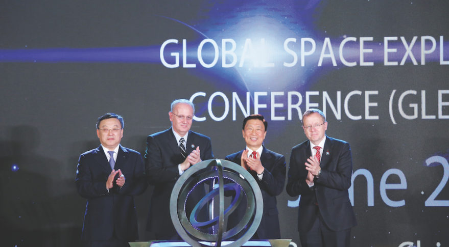 Chinese Vice President Li Yuanchao, second from right, attends GLEX 2017. Credit: International Astronautical Federation