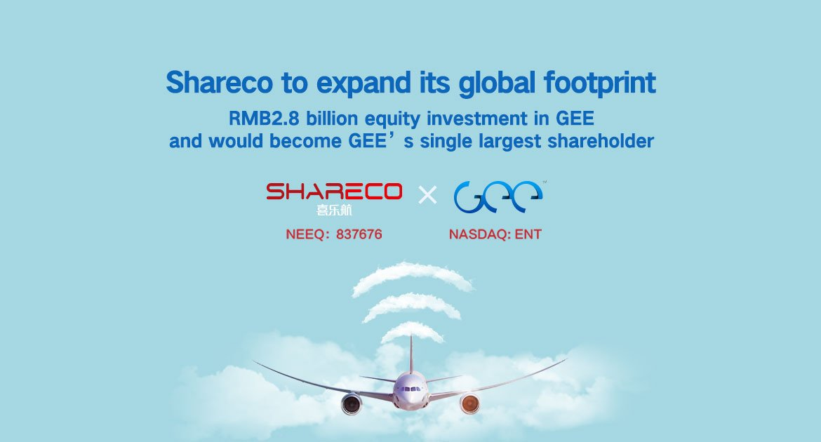 Global Eagle GEE Shareco HNA