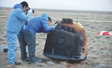 Following a circumlunar voyage in 2014, a return capsule parachuted to Earth. This test was a prelude to China's Chang'e-5 lunar mission being readied for its sample-return mission later this year. Credit: CLEP Courtesy: China Space