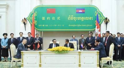 CGWIC Cambodia China Belt and Road