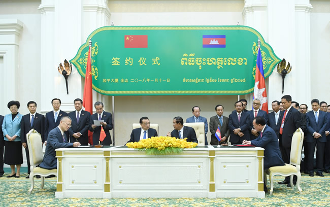 CGWIC Cambodia China Belt and Road