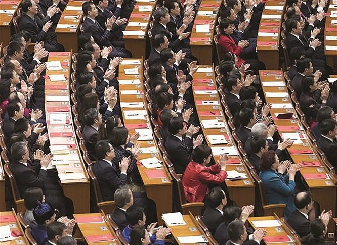 The 13th National People's Conference wrapped up its first legislative session March 20 in Beijing. Credit: Xinhua/Wang Ye