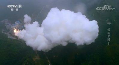 Liquid rocket engine test firing in a ravine near Xi'an, north China (Credit: CCTV 9/Youtube/Framegrab)