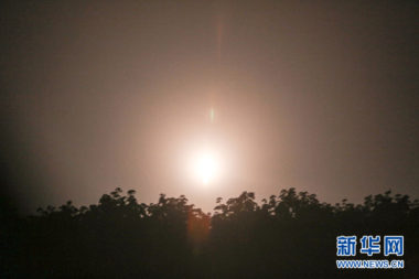 Chinese company Space Honor, or i-Space, on April 5 launched the single-stage Hyperbola-1 solid-propellant rocket from Hainan Island. The rocket reached an altitude of 108 kilometers. Credit: Xinhua and iSpace