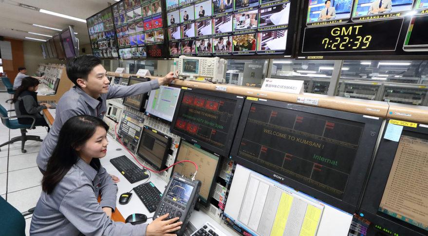 KT Sat Kumsan Satellite Service Center