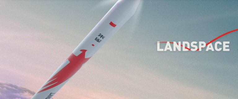Illustration of the Zhuque-2 two-stage methane/LOX rocket from the  Landspace homepage (Credit: Landspace)