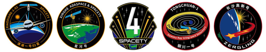 The mission patches for the four satellites