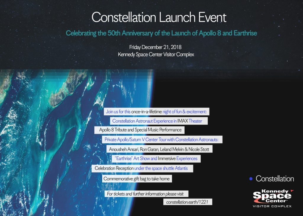 ConstellationLaunchEvent