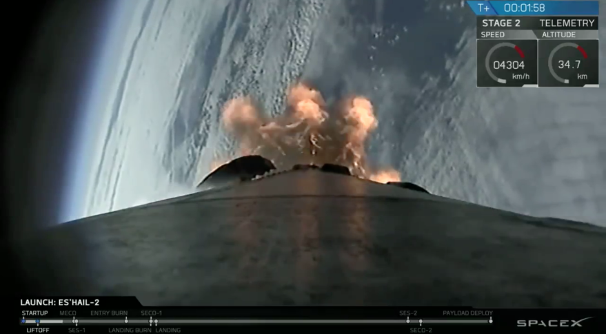 Es'hail-2 SpaceX Falcon 9