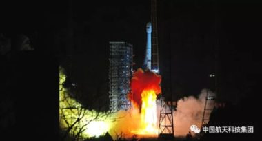 Launch of the Long March 3B rocket carrying Chang'e-4 at 18:23 UTC Dec. 7. Credit: CASC