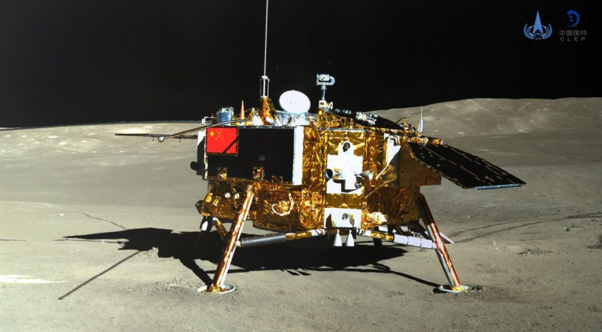 The Chang'e-4 lander imaged by the Yutu-2 rover on the lunar far side. Credit: CLEP/CNSA