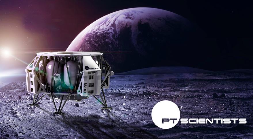 PTScientists lander