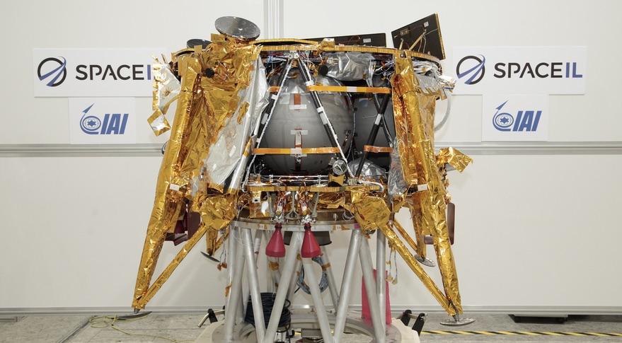 spaceil lunar lander - photo #12