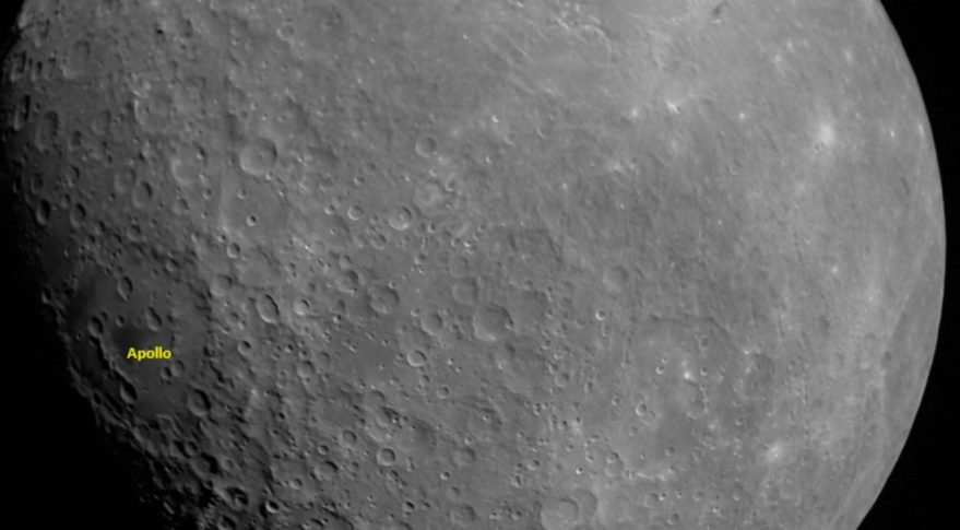 The moon imaged by Chandrayaan-2 LI4 Camera from an altitude of 2650 kilometers.