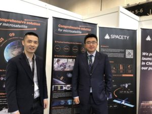China's Spacety CEO sees future in radar satellites data fusion