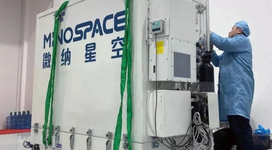 A MinoSpace spacecraft container.