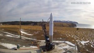 Rocket 3.0 on Kodiak pad