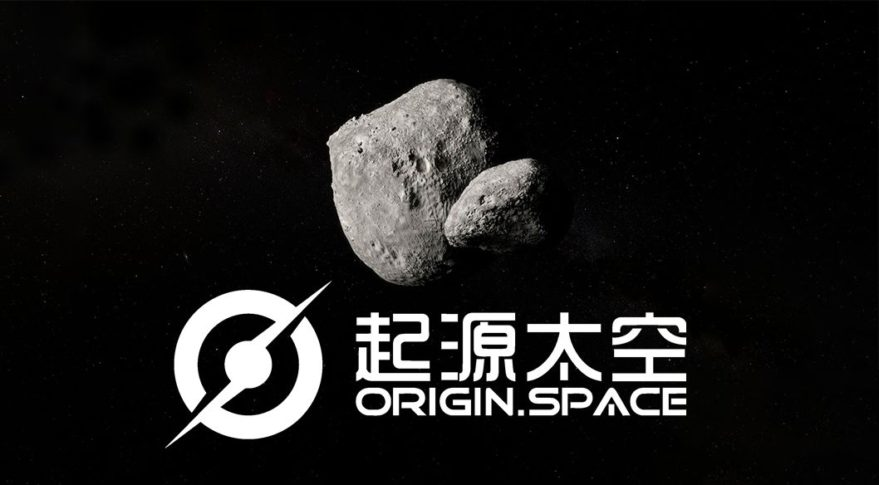 An asteroid in space above the logo for Chinese space startup Origin Space.