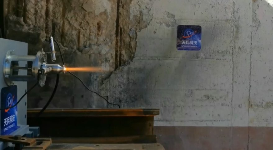 Igniter test for the Tianhuo-3 engine developed by Space Pioneer.