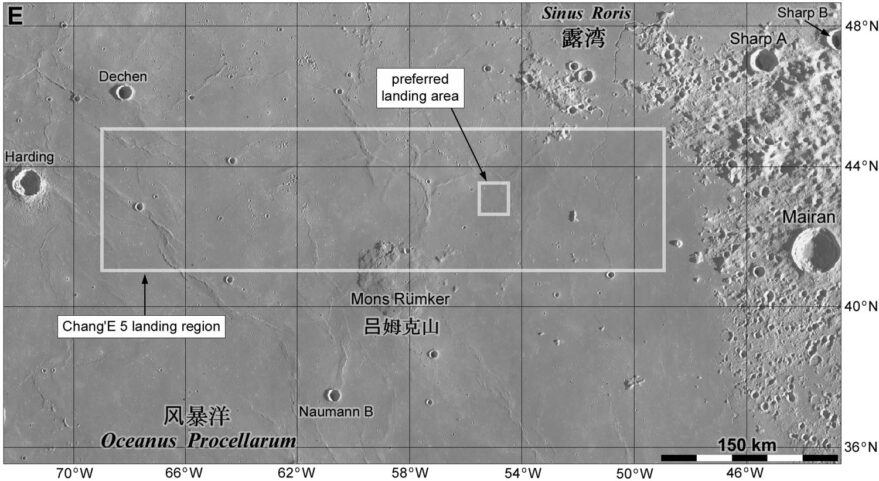 The selected landing area for the Chang'e-5 lunar sample return.
