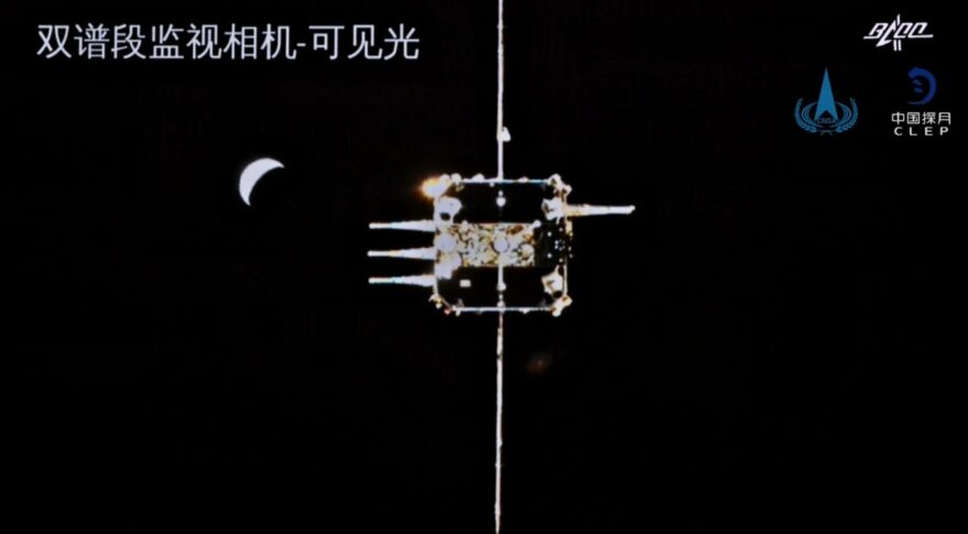 The Chang'e-5 ascent vehicle making its approach to the mission orbiter in lunar orbit.