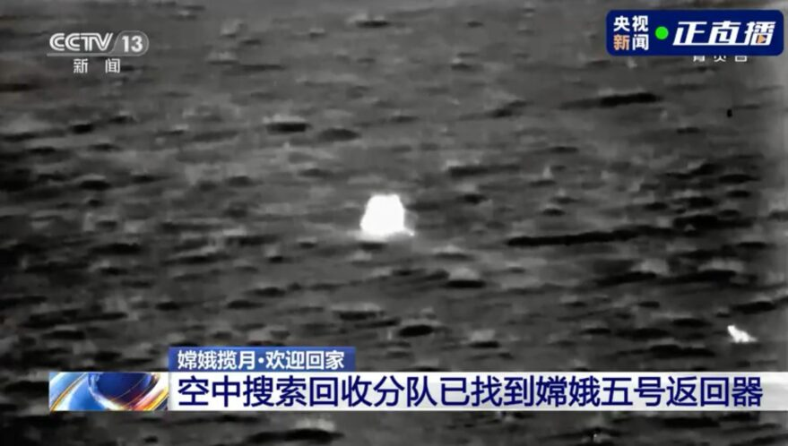 Helicopter footage of recovery of the Chang'e-5 reentry capsule.