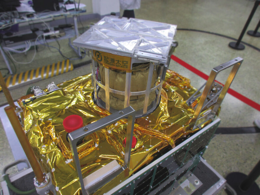 The Origin Space NEO-1 space mining and active debris removal test satellite undergoing testing.