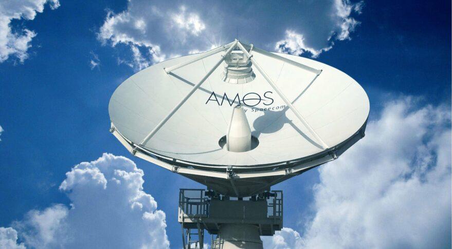 Amos satellite dish