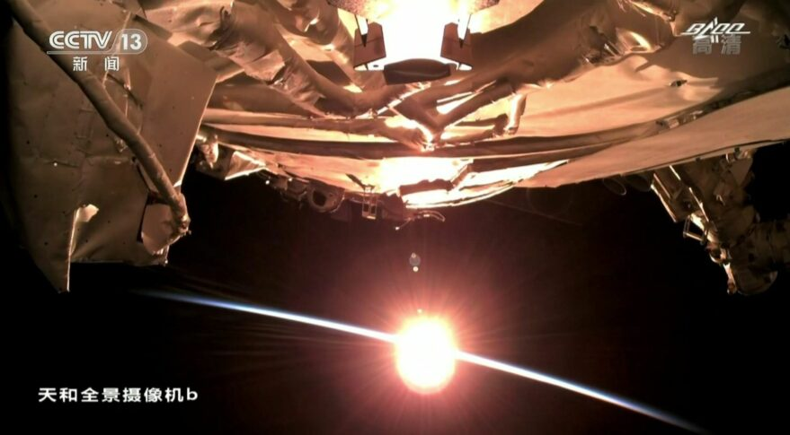A view of the Sun on the horizon from Tianhe ahead of the Shenzhou-12 docking.
