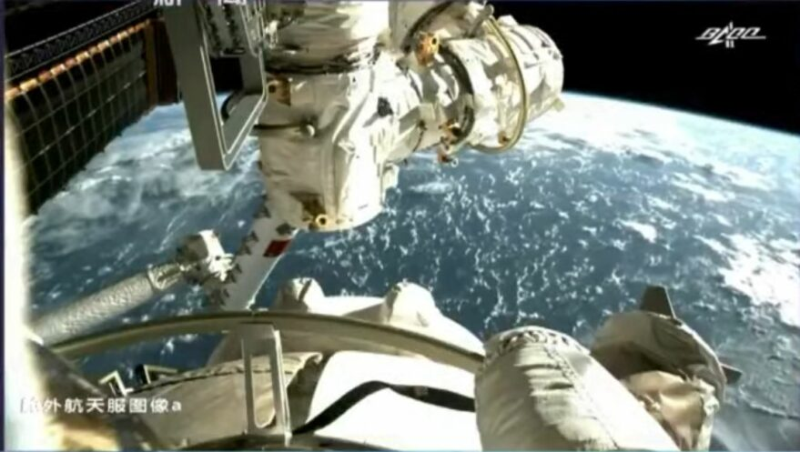 A view of the Earth during the first Shenzhou-12 spacewalk, June 2021.